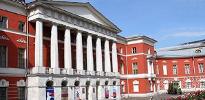 Музеи, культура и искусство